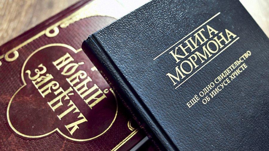 Mormoni w Polsce